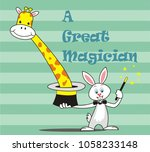 a great magician of cute animal   Shutterstock .eps vector #1058233148