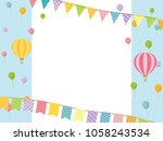 balloons and garland girly... | Shutterstock .eps vector #1058243534