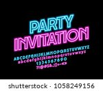 vector neon cool rotated party...