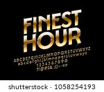 vector elegant golden sign... | Shutterstock .eps vector #1058254193