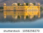 jal mahal water palace in the... | Shutterstock . vector #1058258270