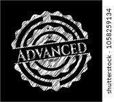 advanced chalkboard emblem on...   Shutterstock .eps vector #1058259134