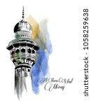 """al isra wal mi'raj prophet... | Shutterstock .eps vector #1058259638"