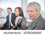 group of business people... | Shutterstock . vector #1058268680