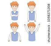 set cartoon cute actions man... | Shutterstock .eps vector #1058271308