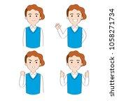 cartoon  actions man wearing... | Shutterstock .eps vector #1058271734