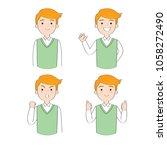 cartoon cute actions man... | Shutterstock .eps vector #1058272490