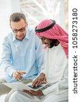 arabic muslim business people | Shutterstock . vector #1058273180