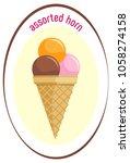 oval sticker with ice cream...