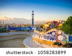 view of mosaic tile in summer... | Shutterstock . vector #1058283899