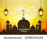 ramadan kareem wallpaper design ... | Shutterstock .eps vector #1058296109