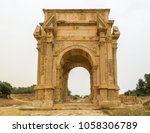 medium shot of iconic triumphal ... | Shutterstock . vector #1058306789