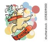 cute card with cartoon skater... | Shutterstock . vector #1058309000