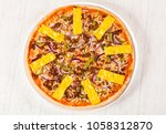 pizza with minced meat  and... | Shutterstock . vector #1058312870