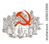 socialist soviet worshipers | Shutterstock .eps vector #1058315000