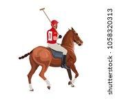 equestrian polo sport . player... | Shutterstock .eps vector #1058320313