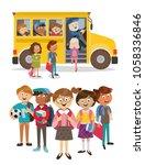 large set of children's...   Shutterstock .eps vector #1058336846