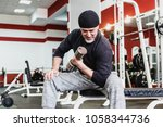 adult athletic man lifting... | Shutterstock . vector #1058344736