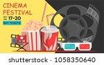 movie time   cinema concept....   Shutterstock .eps vector #1058350640