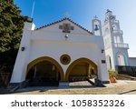 Monastery Of Panagia Tsambika...