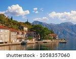 autumn mediterranean landscape. ...   Shutterstock . vector #1058357060