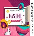happy easter sale banner....   Shutterstock .eps vector #1058366999
