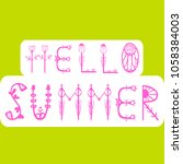 phrase hello summer. vector...
