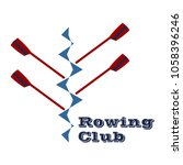 vector logo for rowing club | Shutterstock .eps vector #1058396246