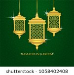 greeting card of holy ramadhan...   Shutterstock .eps vector #1058402408