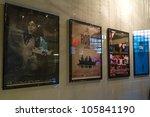 brooklyn  ny   june 21st  ... | Shutterstock . vector #105841190