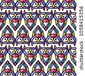 colorful owl background pattern ... | Shutterstock .eps vector #1058415356