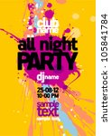 all night party design mock up  ... | Shutterstock .eps vector #105841784