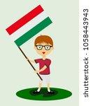 fan of hungary national... | Shutterstock .eps vector #1058443943