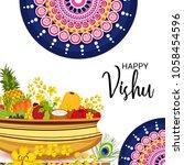 vector illustration of a... | Shutterstock .eps vector #1058454596