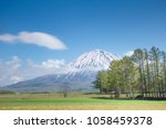 scenery of mt. yotei and the... | Shutterstock . vector #1058459378