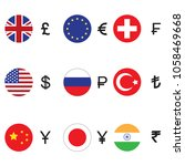 most used flags and currency... | Shutterstock .eps vector #1058469668