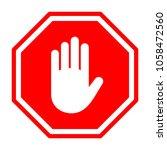 stop hand sign vector | Shutterstock .eps vector #1058472560