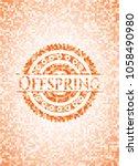 offspring orange mosaic emblem   Shutterstock .eps vector #1058490980
