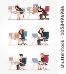 businesspeople avatars with... | Shutterstock .eps vector #1058496986