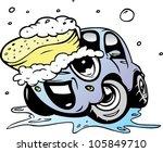 car wash   Shutterstock .eps vector #105849710