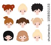 happy baby girls faces. cartoon ... | Shutterstock .eps vector #1058501153