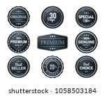 seal label premium quality... | Shutterstock .eps vector #1058503184