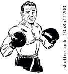 professional boxer   retro clip ... | Shutterstock .eps vector #1058511200