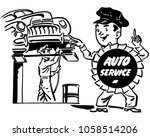 automobile repair shop   retro... | Shutterstock .eps vector #1058514206