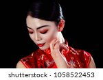 portrait of beautiful asian... | Shutterstock . vector #1058522453