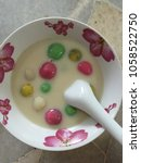 Small photo of traditional Chinese festive winter solstice dessert looks fresh and colourful with closeup