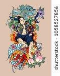 japanese samurai with koi carp...   Shutterstock .eps vector #1058527856