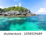 angthong national marine park ... | Shutterstock . vector #1058529689