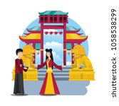 Chinese Culture Architecture...