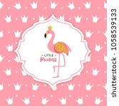princess flamingo crown ... | Shutterstock .eps vector #1058539133